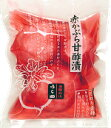 おいしいお漬物 ご飯のお供 飛騨高山 うら田の赤かぶら甘酢漬 5個 一口食べてナチュラル、さらに自然!砂糖・塩・酢だ…