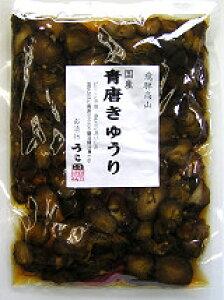 おいしいお漬物 カリカリ ピリッ 美味い新発見! 高山うら田の青唐きゅうり 1個