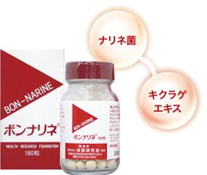 『ナリネ菌』と『キクラゲ』を配合!ドクターの健康を守って20年 生きて腸まで届く乳酸菌カラダの抵抗力をサポートボンナリネ 錠剤  1瓶 180粒