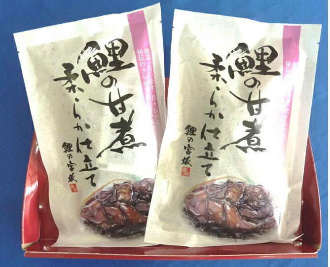 米沢の老舗「鯉の宮坂」定番鯉の甘煮 やわらか仕立て 4切れ(箱詰)