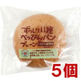 べっぴんパン(プレーン)(1個)【5個セット】【まるも】