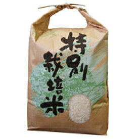 2018年度産 長崎県産 特別栽培米 ヒノヒカリ 白米(4.5kg)【上島農産】