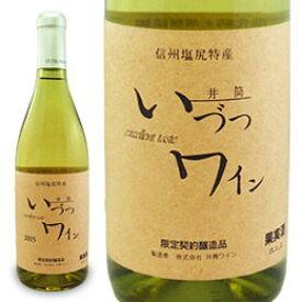 いづつワイン ナイヤガラ白・辛口(720ml)【井筒ワイン】□