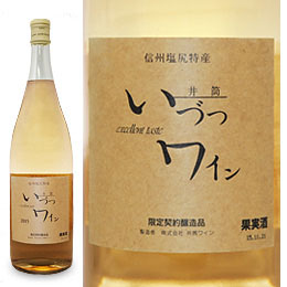 いづつワイン ナイヤガラ白・辛口(1.8L)【井筒ワイン】
