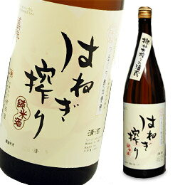 純米酒 萬勝 はねぎ搾り(1800ml)【吉田屋】