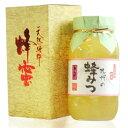 九州の蜂みつ れんげ(1kg)【川口養蜂場】(旧名:奥八女の蜂蜜)