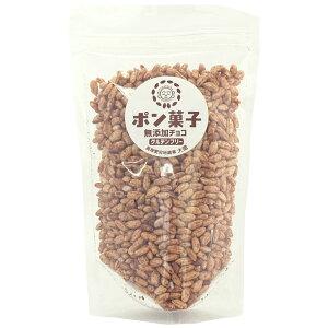 【在庫限り】【冬季限定】ポン菓子(無添加チョコ)(60g)【大徳】
