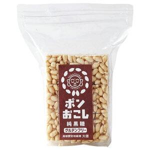 ポンおこし(純黒糖)(45g)【大徳】