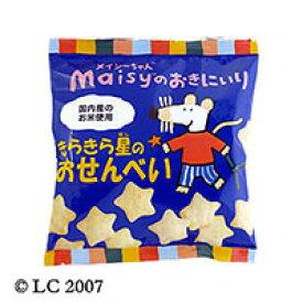 メイシーちゃん(TM)のおきにいり きらきら星のおせんべい(40g)【創健社】