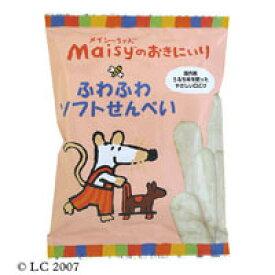 メイシーちゃん(TM)のおきにいり ふわふわソフトせんべい(2枚×10)【創健社】