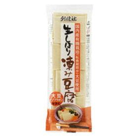 生しぼり 凍み豆腐(65g(8枚))【創健社】