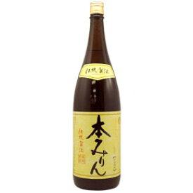 福来純 伝統製法熟成本みりん(1800ml)【白扇酒造】□