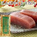 【4月新商品】こんにゃく羊羹(200g)【クマガエ】