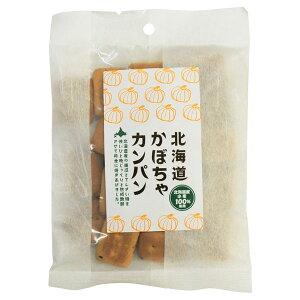 北海道かぼちゃカンパン(80g)【北海道製菓】