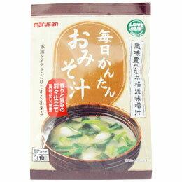 毎日かんたんおみそ汁(8.7g×3食)【マルサン】