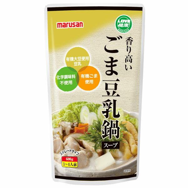 【冬季限定】まろやか豆乳鍋スープ(600g)【マルサン】
