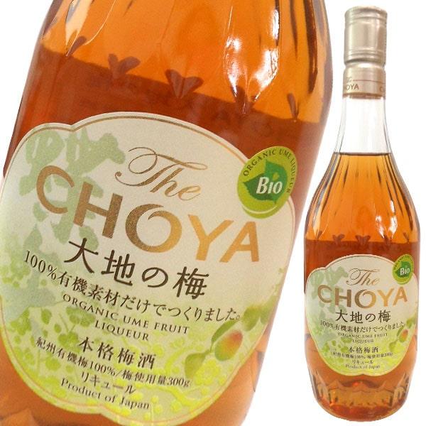 【3月新商品】本格梅酒 チョーヤ梅酒 The CHOYA 大地の梅(750ml)【チョーヤ】