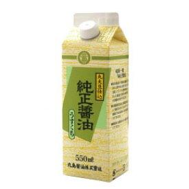 純正醤油(淡口)紙パック(550ml)【マルシマ】