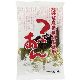 つぶあん(北海道産有機小豆)(200g)【山清】