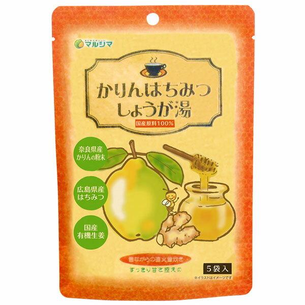 【8月新商品】かりんはちみつしょうが湯(袋入)(60g(12g×5))【マルシマ】