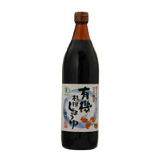 Organic soy sauce Cedar barrels, deep mouth (900 ml)