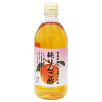 纯醋 (500 毫升)