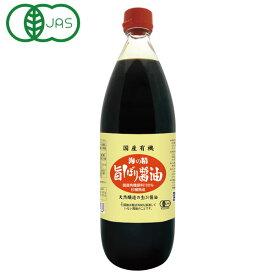 国産有機 旨しぼり醤油(1L)【海の精】
