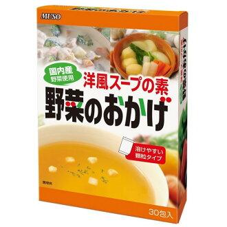 謝謝你到蔬菜 (國內出產的蔬菜用) 值包 (5 g × 30 袋)
