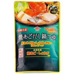 【冬季限定】長崎名産焼あごだし鍋つゆ(30ml×4)【チョーコー】