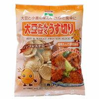 大豆たんぱく・うす切り(90g)【三育フーズ】