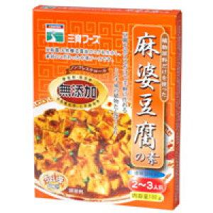 麻婆豆腐の素(180g)【三育フーズ】