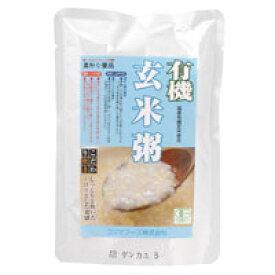 有機玄米粥(200g)【コジマフーズ】