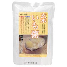 玄米いも粥(200g)【コジマフーズ】