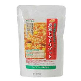 玄米トマトリゾット(200g)【コジマ】