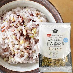 カラダキレイ国産十六雑穀米(20g×10パック)【ムソー】