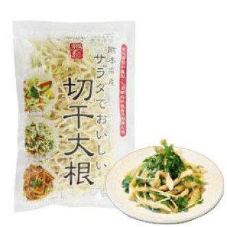 Delicious salad with daikon (40 g)