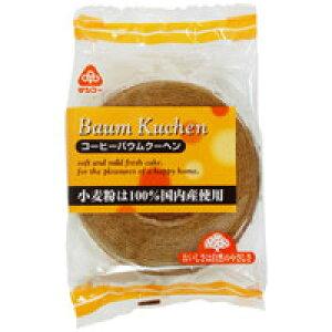 コーヒーバウムクーヘン(1個)【サンコー】