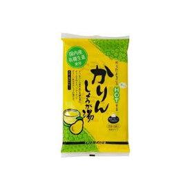 【冬季限定】有機生姜使用 かりんしょうが湯(20g×5)【ムソー】