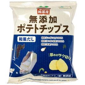 純国産ポテトチップス・和風だし(53g)【ノースカラーズ】