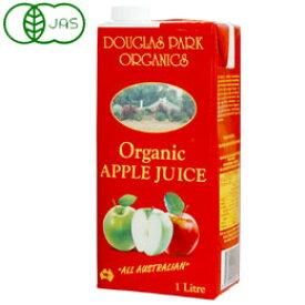 オーガニックアップルジュース(1L)【むそう】