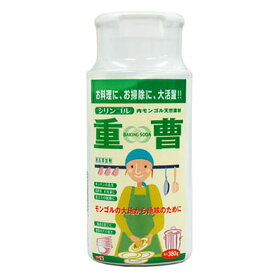 シリンゴル 重曹(ボトル入り)(380g)【木曽路物産】