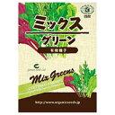 Ms90139_mixgreens