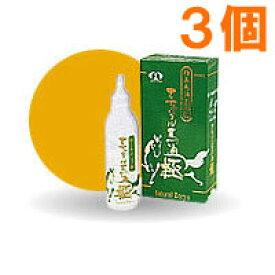 ナチュラル馬油極(25ml)【3個セット】【日本創健】