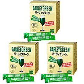 【サンプルプレゼント】【送料無料】有機大麦若葉エキス バーリィグリーン(3g×60スティック)【3箱セット】【日本薬品開発】