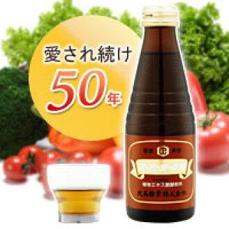 스파오타카(180 ml)□