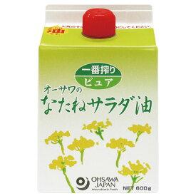 オーサワのなたねサラダ油(紙パック)(600g)【オーサワジャパン】