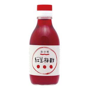 紅玉梅酢(200ml)【海の精】