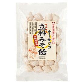 【冬季限定】オーサワの立科みそ飴(切飴)(120g)【オーサワジャパン】