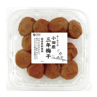 Odawara three Ozawa umeboshi (300 g)