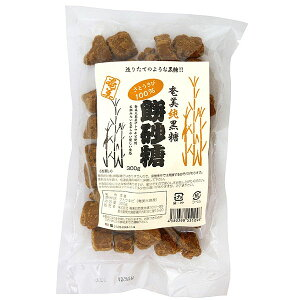 【数量限定】奄美 純黒糖餅砂糖(300g)【奄美自然食本舗】